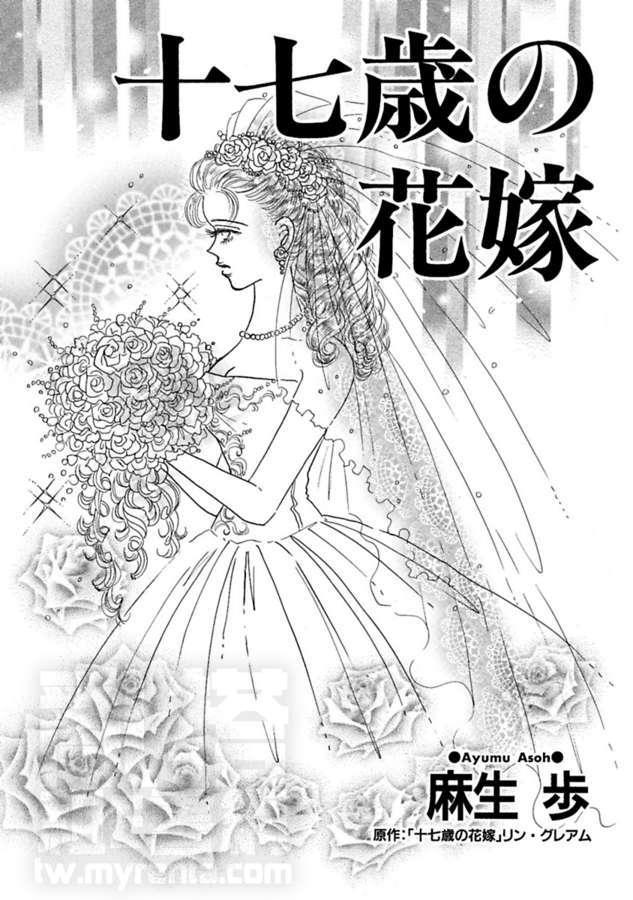 新娘简笔画手绘